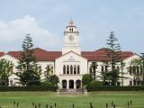 关西学院大学(Kwansei Gakuin University)
