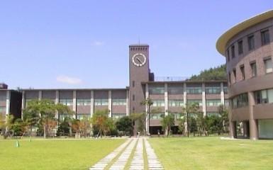 立命馆大学(Ritsumeikan University)